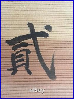 +1890s-1920s MEIJI TAISHO JAPANESE TANSU DRESSER CHEST OF DRAWERS KIRI WOOD IRON
