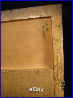 ANTIQUE JAPANESE EDO ERA (c. 1750) FUNA TANSU 6 DRAWER ALL KIRI SHIP'S CHEST